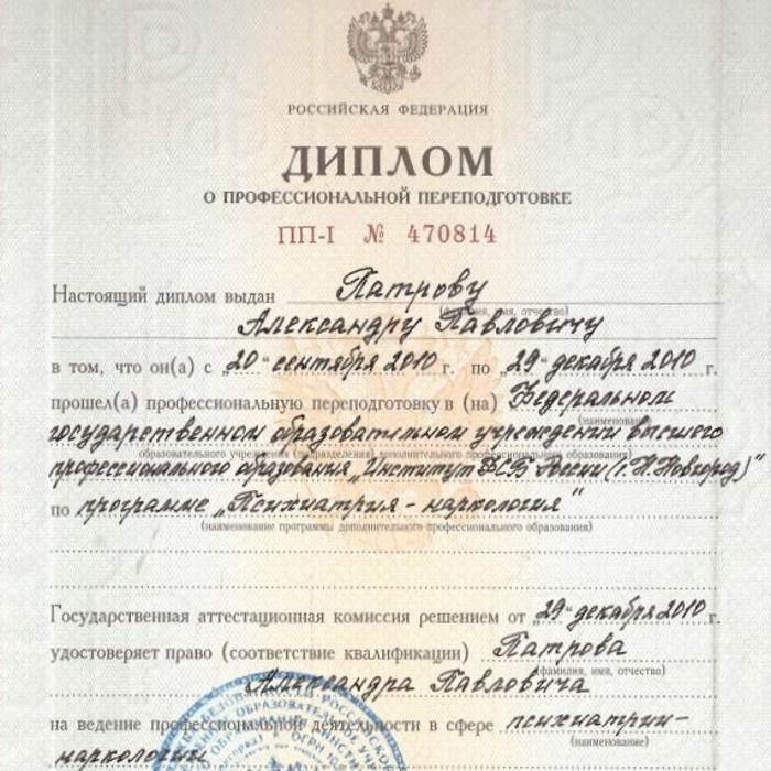 Правовая помощь по гражданским делам с киргизией