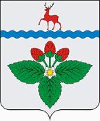 Кстово у Н.Новгорода